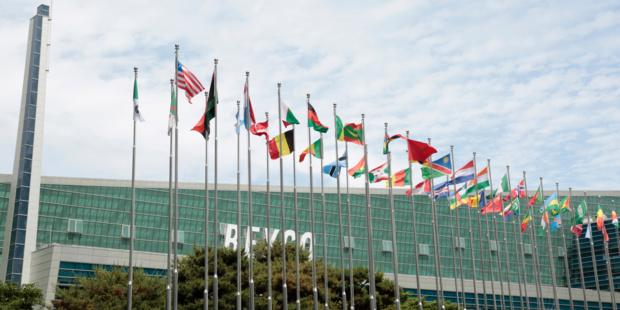 Assemblées  annuelles de la Bad : L'édition de 2019 prévue à Malabo en Guinée équatoriale