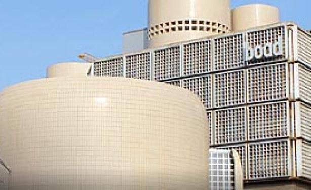 Financement : La BOAD décaisse 60 milliards FCFA pour la Côte d'Ivoire