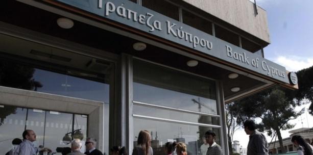 Zone euro : les banques pourront être recapitalisées par le MES