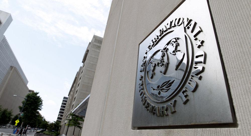Mauritanie : Le FMI recommande une politique budgétaire rigoureuse