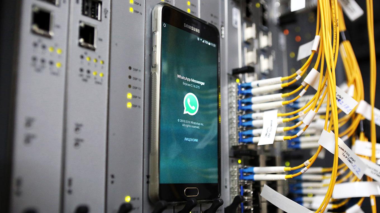 Internet : Macky Sall rappelle l'importance de la confiance numérique
