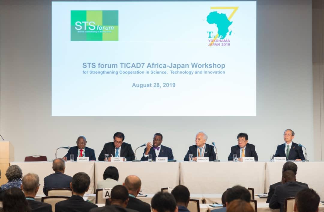 Transformation Technologique De L Afrique Le Japon L Afrique Du Sud Et La Bad Indiquent Les