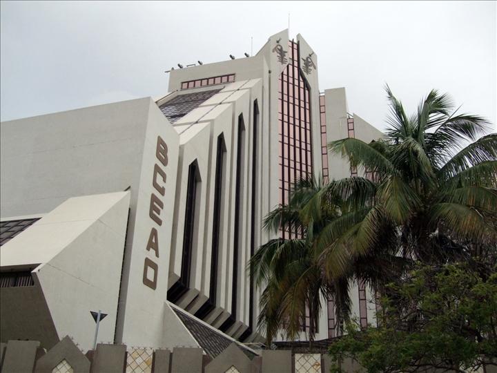 Sénégal : Hausse du taux d'intérêt débiteur au mois de janvier