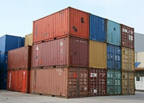 Commerce ext rieur le s n gal exporte pour 104 milliards for Banque pour le commerce exterieur lao
