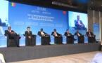 UBA – Dirige la  Transformation Numérique de l'Afrique