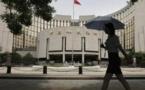 La Chine libéralise son système bancaire... pas de quoi s'enflammer